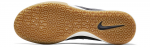 Sálovky Nike TIEMPOX PROXIMO SE IC – 2