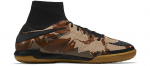 Sálovky Nike HYPERVENOMX PROXIMO SE IC