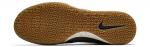 Sálovky Nike MAGISTAX PROXIMO SE IC – 2