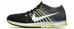 Běžecké boty Nike FLYKNIT STREAK