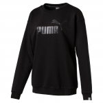 Mikina Puma ESS No.1 Crew Sweat TR W Cotton Black-Co