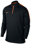Triko s dlouhým rukávem Nike M NK DRY ACDMY DRIL TOP