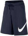 Šortky Nike M NSW SHORT FLC EXP CLUB