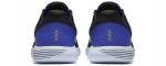 Běžecké boty Nike LunarGlide 8 – 6