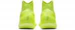 Sálovky Nike MagistaX Proximo II IC – 6