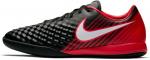 Sálovky Nike MAGISTAX ONDA II IC