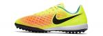 Kopačky Nike JR MAGISTAX OPUS II TF