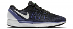 Běžecká obuv Nike Air Zoom Odyssey 2 – 1