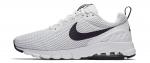Obuv Nike WMNS AIR MAX MOTION LW SE