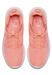 Obuv Nike Roshe Two – 4