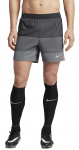 CR7 M NK AROSWFT STRKE SHORT6K