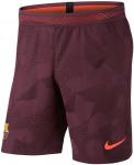 Šortky Nike FC Barcelona FC 2017/2018
