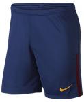 Šortky Nike FCB M NK BRT STAD SHORT HA