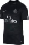Dres Nike Paris Saint-Germain