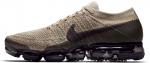 Běžecké boty Nike AIR VAPORMAX FLYKNIT
