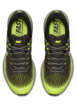Běžecká obuv Nike Air Zoom Structure 20 Shield – 5