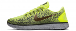 Běžecké boty Nike FREE RN DISTANCE SHIELD