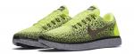 Běžecká obuv Nike Free RN Distance Shield – 6
