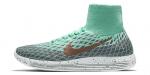 Běžecké boty Nike WMNS LUNAREPIC FLYKNIT SHIELD