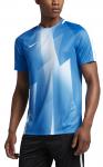 Triko Nike M NK DRY SQD TOP SS GX