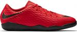 Sálovky Nike HYPERVENOMX PHELON III IC