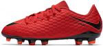 Kopačky Nike JR HYPERVENOM PHELON III FG