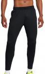 Kalhoty Nike M NK DRY SQD PANT KP
