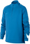 dry foot drill top 1/4 zip kids