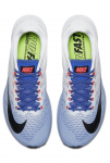Běžecké boty Nike Air Zoom Elite 9 – 4
