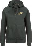 Mikina s kapucí Nike W NSW RALLY HOODIE FZ METALLIC