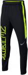 Kalhoty Nike NYR B NK DRY SQD PANT KP