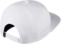 Unisex kšiltovka Nike Sportswear Futura Pro
