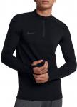 Triko s dlouhým rukávem Nike M NK VPRKNIT STRKE DRIL TOP