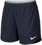 Šortky Nike W NK DRY ACDMY18 SHORT K