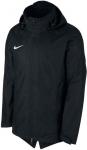 Academy 18 W Rain Jacket