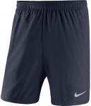 Kraťasy Nike Dry Academy18