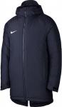 Nike M NK DRY ACDMY18 SDF JKT Kapucnis kabát