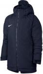 Bunda s kapucí Nike Y NK DRY ACDMY18 SDF JKT