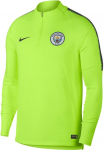 manchester city fc drill top f702