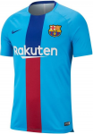FC Barcelona 2018/2019 Training shirt