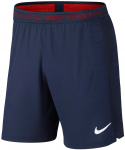 Šortky Nike Paris Saint-Germain 2018/2019