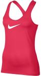 Tílko Nike W NK TANK VCTY BL