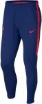 atletico madrid dry squad pant blau