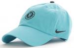 Kšiltovka Nike CFC U NK H86 CAP CORE
