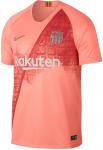 Dres Nike FCB M NK BRT STAD JSY SS 3R 2018/19