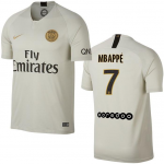 Football Shirt PSG 2018/2019 Away