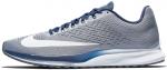 Běžecké boty Nike AIR ZOOM ELITE 10