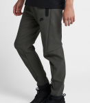 track woven trousers
