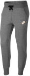 air rally fleece pant jogging f063
