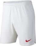 Pantalón corto Nike Portugal away 2018